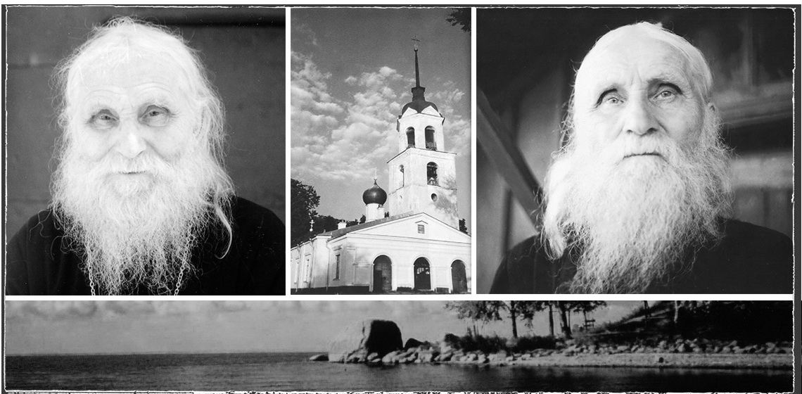 father Nikolay Guryanov. Zalit Island