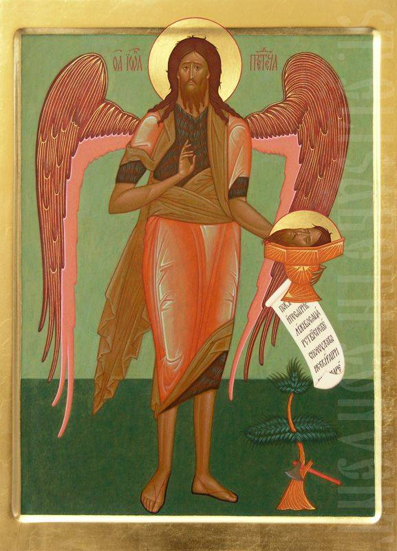 Icon of the John the Baptist made in Saint Elisabeth Convent