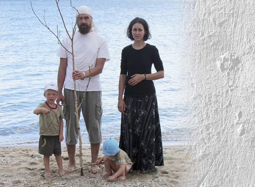 Father Sergius Nezhbort with his family