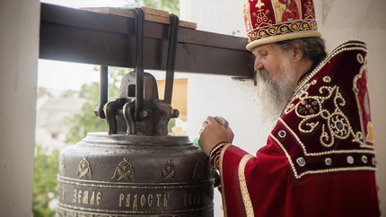 New bell consecrated on the Convent's Patron Saint Day