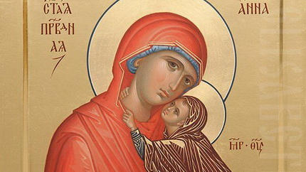 The Dormition of Saint Anna, Mother of Theotokos
