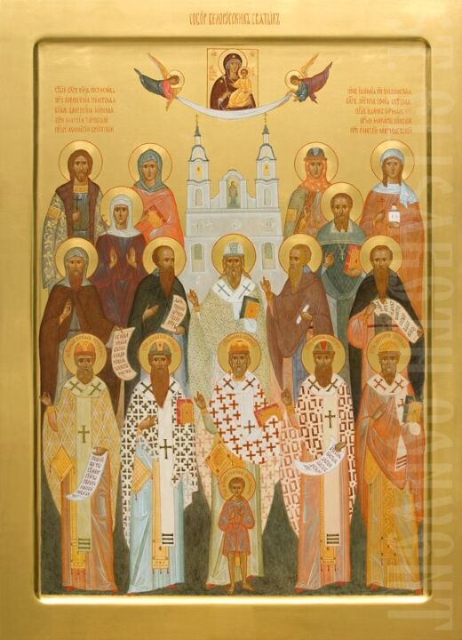 synaxis of belarusian saints icon