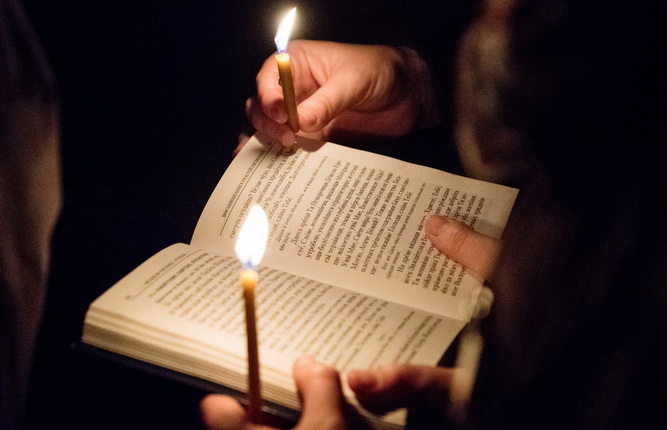Preparing for Great Lent in the Orthodox Tradition