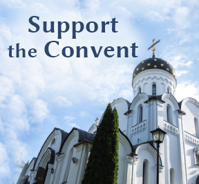 Support the Convent