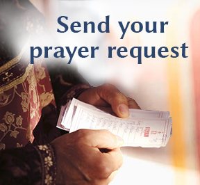 Send you prayer request