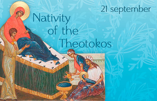 Nativity of the Holy Theotokos as a feast of spiritual renewal